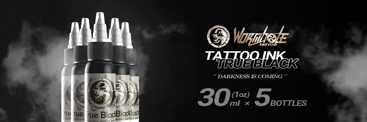 tattoo ink n203004 1